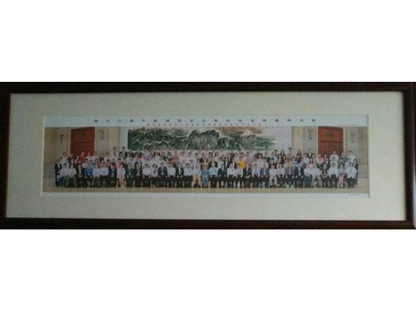 领航中国经济社会精英人物发展峰会