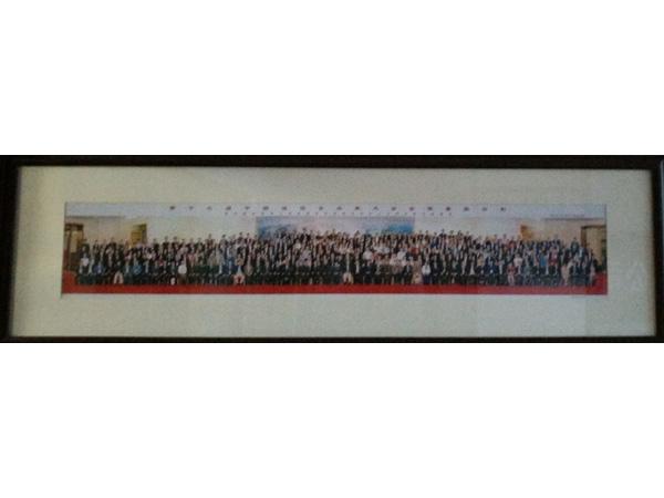 第十三届中国科学家论坛全体嘉宾合影